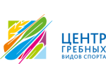 Федеральный спортивный и тренировочный центр гребных видов спорта